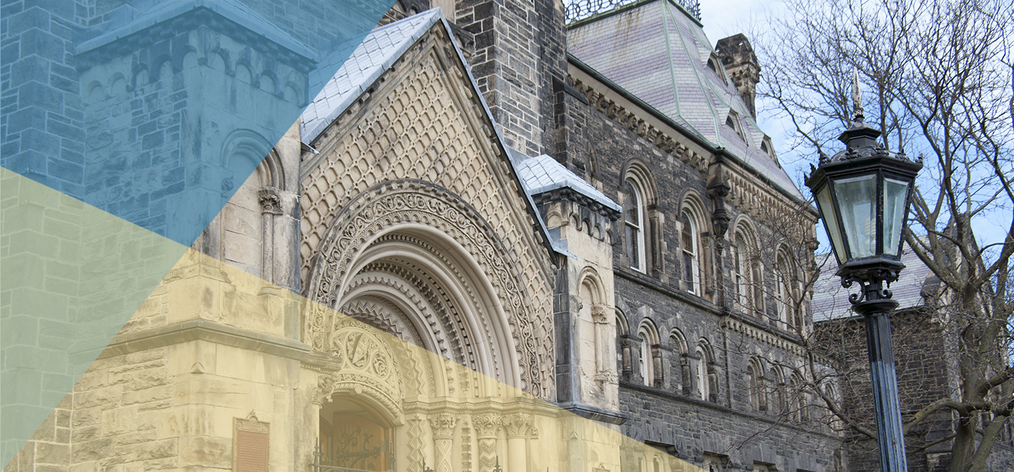 image of uoft building