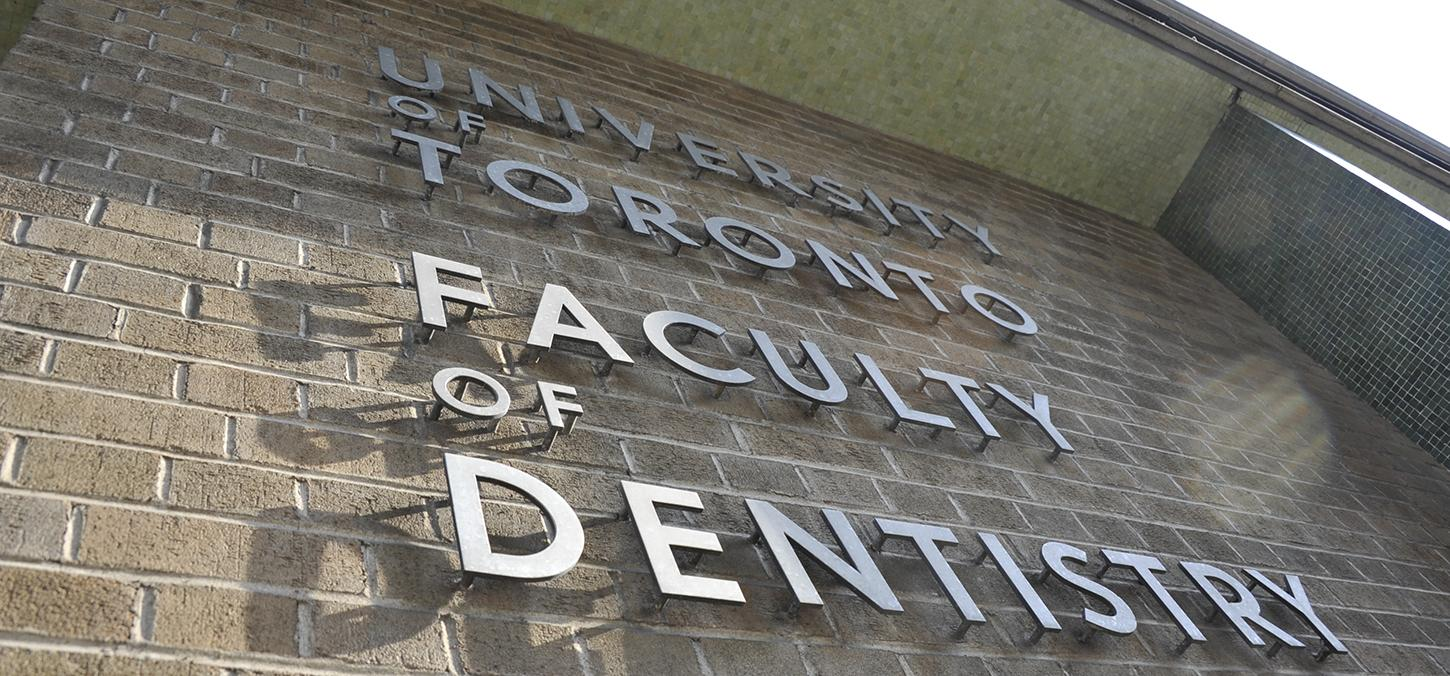 Faculty of Dentistry building signage
