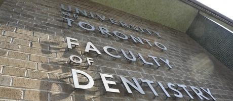 Faculty of Dentistry building sign